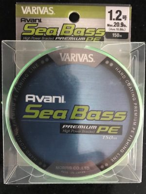 Varivas Sea Bass