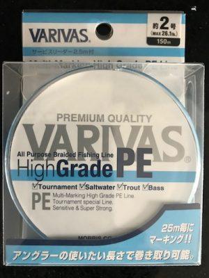 Varivas High Grade
