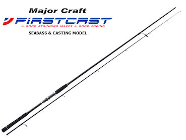 zeebaarshengel Major Craft Firstcast