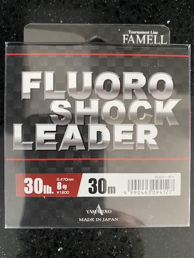 Yamatoyo fluorocarbon