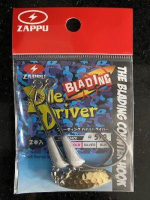 ZAPPU Pile Driver