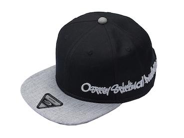OSP cap